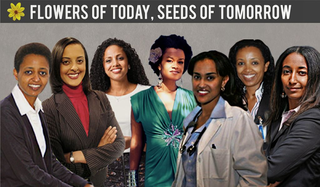 Banner 7 Ethiopian Women to Watch